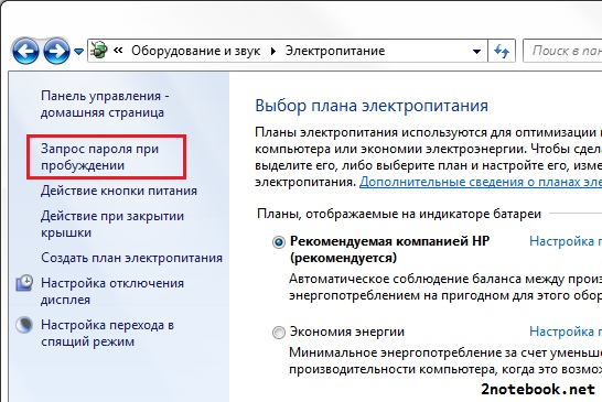 Как сделать один клик в windows 7 560