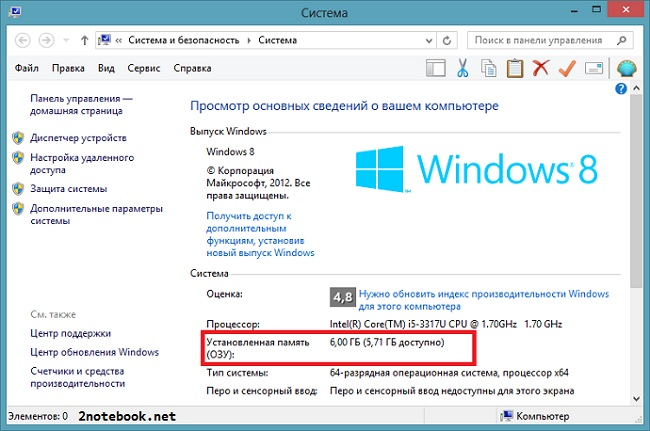 ram-windows8