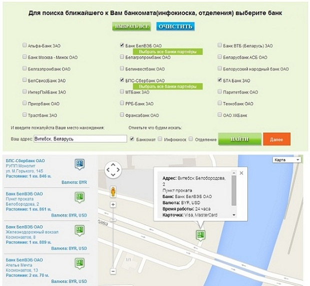 infobanksearch
