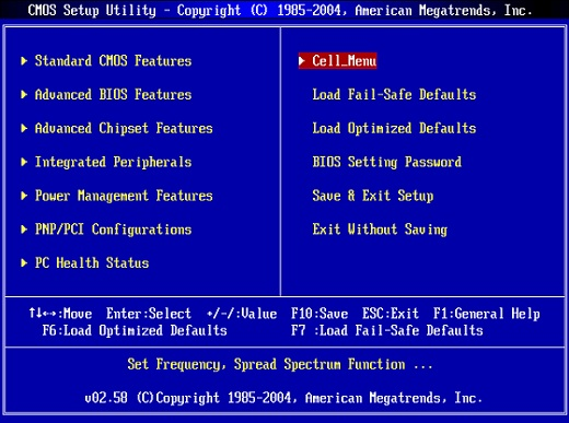 bios-screenshot